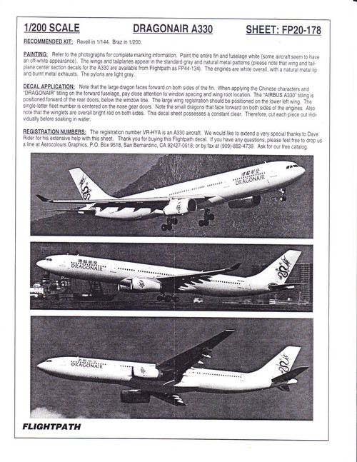 1/200 Scale Decal Dragonair A-330