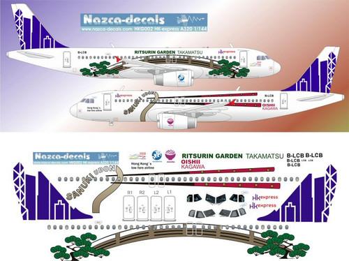 1/144 Scale Decal Hong Kong Express A-320