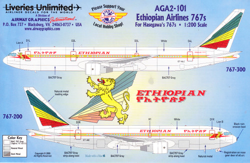 1/200 Scale Decal Ethiopian Airlines 7671/200 Scale Decal Ethiopian Airlines 767