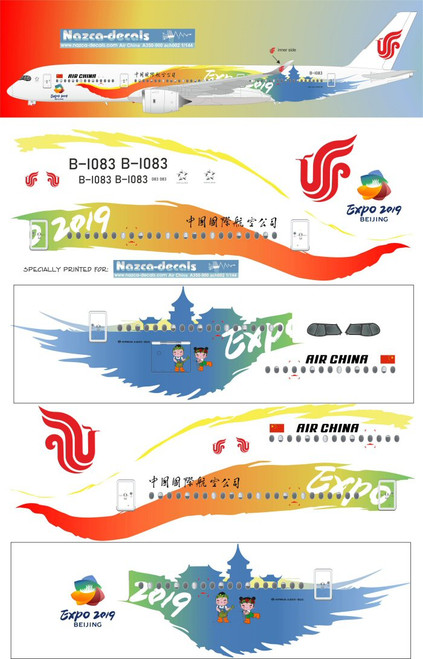 1/144 Scale Decal Air China A350-900 EXPO