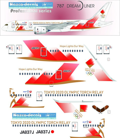 1/144 Scale Decal JAL 787-8 Tokyo 2020 Olympics