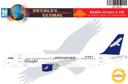 1/144 Scale Decal Khalifa Airways A-320