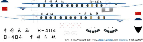 1/144 Scale Decal CAAC Viscount 800