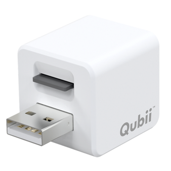 Maktar Qubii Auto Backup While Charging