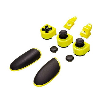 Yellow Module Pack For eSwap Pro Controller Gamepad