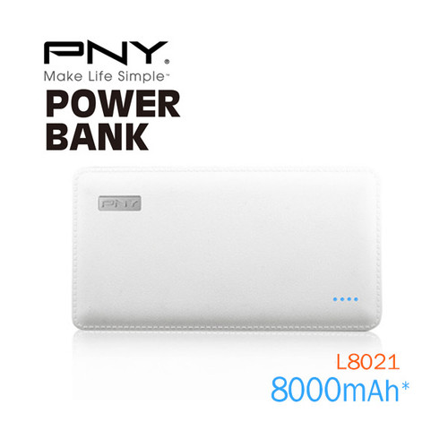 8000mAh PNY (L8021) PowerPack Universal Rechargeable Battery Bank with output 2.1A, 5V
