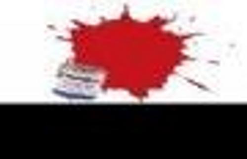Humbrol Acrylic Paint 220 Gloss Ferrari Red 12 ml