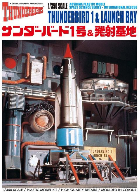 Aoshima 1:350 Scale Thunderbird Thunderbird No. 1 & Launch Bay Series No. 6