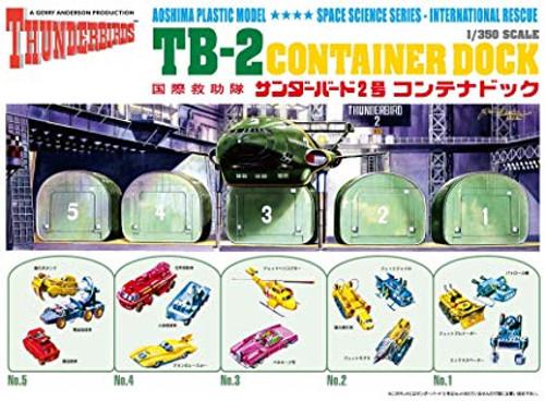 Aoshima 003541 Thunderbirds TB-2 Container Dock 1:350 Scale