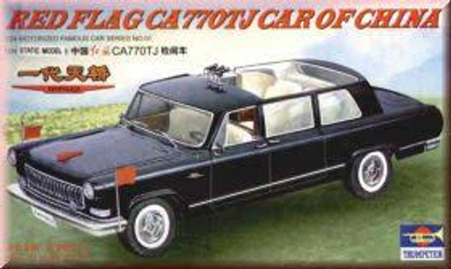 Trumpeter 03801 Red Flag CA770TJ Car of China 1/24 Scale