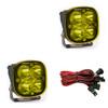 Baja Designs Squadron Pro, Pair Amber, LED Spot