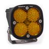 Baja Designs Squadron Pro, Amber, LED Work/Scene- 490016
