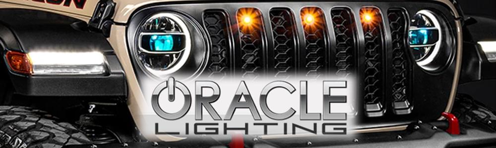 oracle-lighting-landing-page-banner.jpg