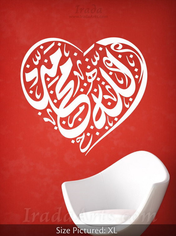 Allah & Muhammad (Heart of a Believer) – Decal