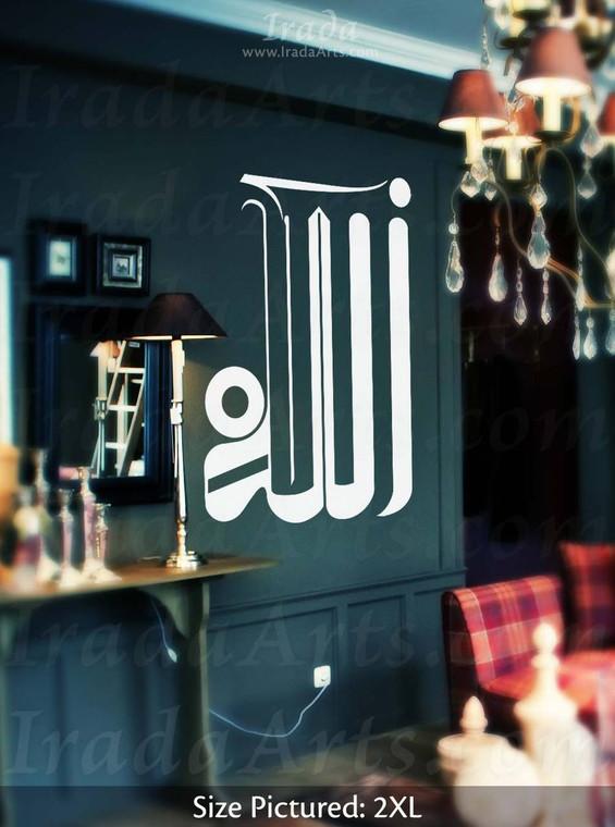 Allah (Qandusi) – Decal