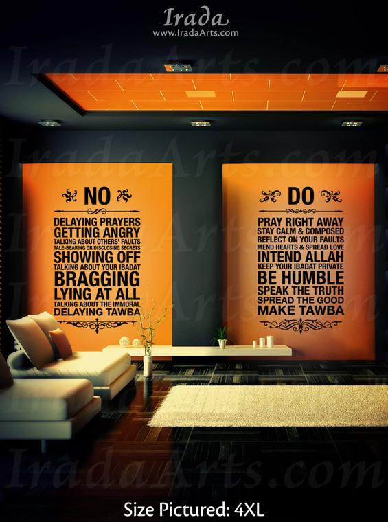 Muslim House Rules (Plain) – Decal