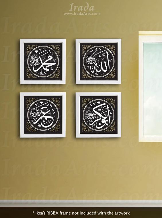 'Illume of Hearts' 8-piece Islamic print set.