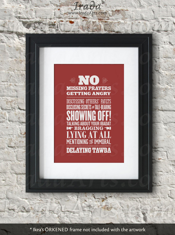 "Islamic ""House Rules"" print (""NO"") in an ÖRKENED frame."