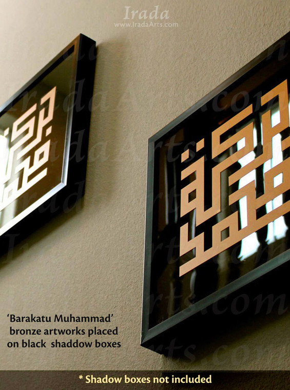 Small Islamic decals placed on a shadow box.