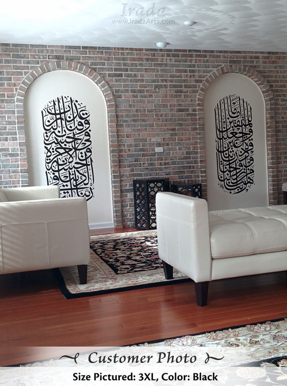 Rabbana Duas (2-Piece Set) – Decal