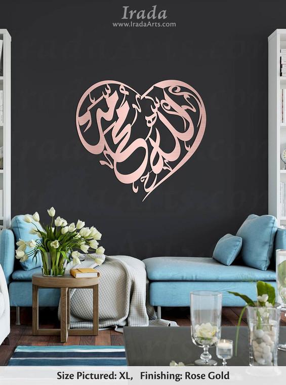 Allah & Muhammad - Rose Gold art