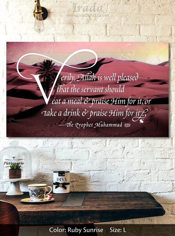 Islamic Canvas Artwork: Eat, Drink & Praise (Ruby Sand dunes)