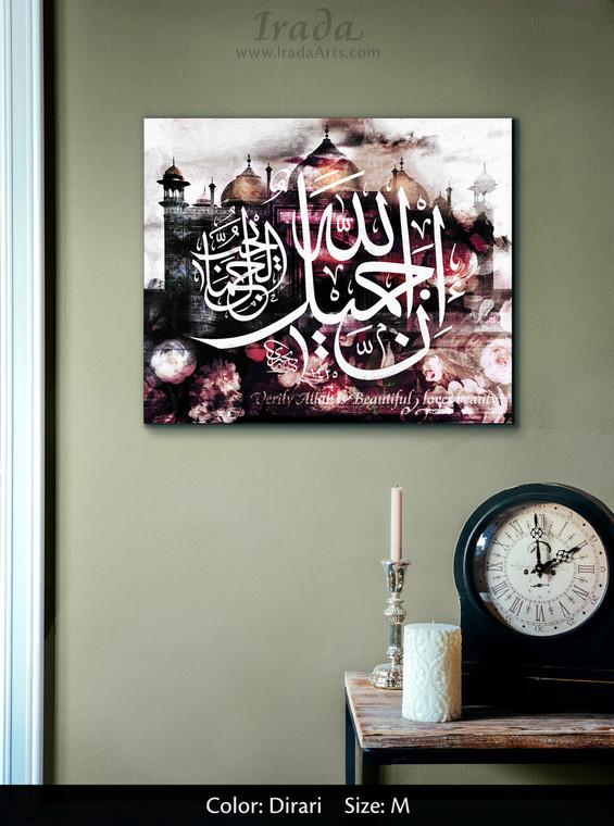 'Allah is Beautiful and Loves Beauty' Islamic canvas artwork (Dirari)