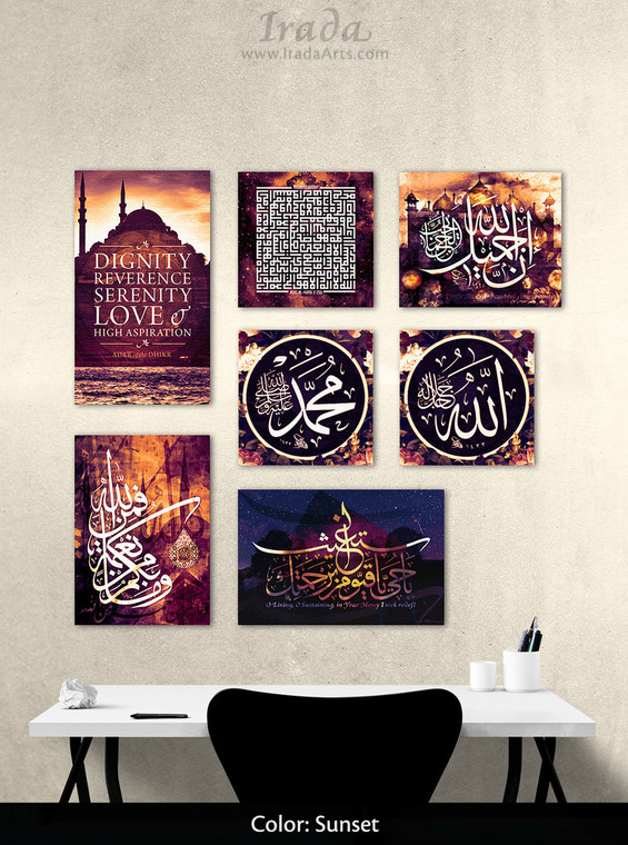 7-piece, Islamic calligraphy canvas set (color: sunset)