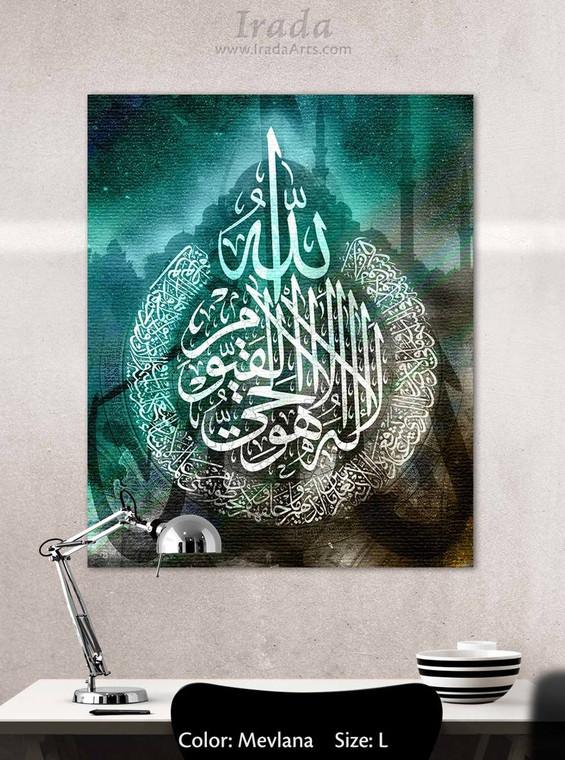 Ayat al-Kursi (Kanan) - Islamic canvas artwork (Mevlana)