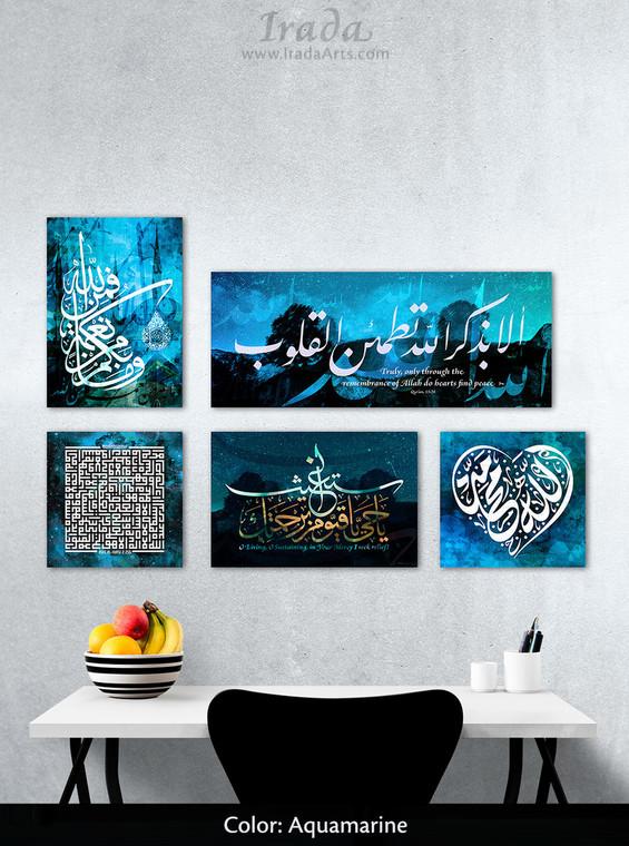 5-piece, Islamic calligraphy canvas set (color: aquamarine)