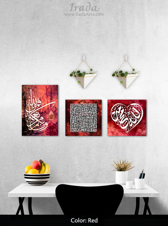 3-piece, Islamic calligraphy canvas set (color: red)