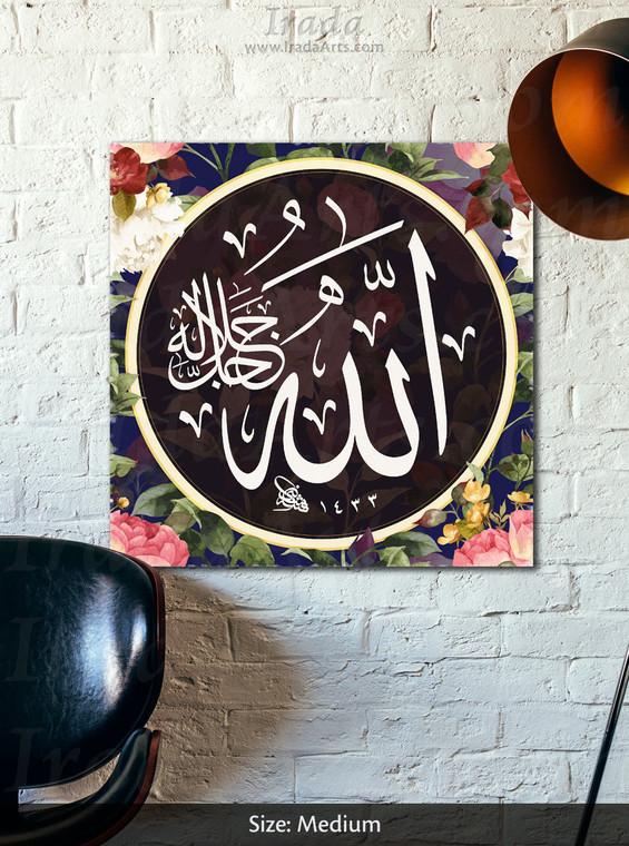 Islamic Canvas Artwork: Allah (Medium)
