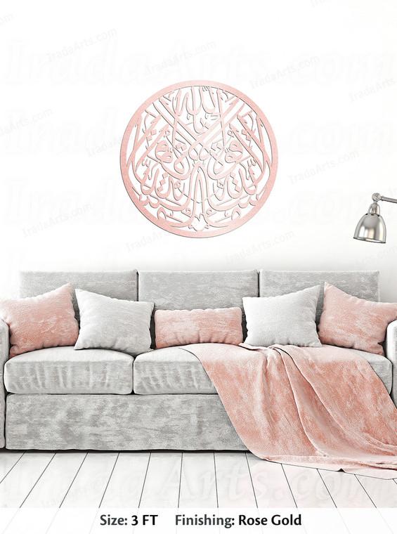 Masha'Allah steel artwork - Rose Gold