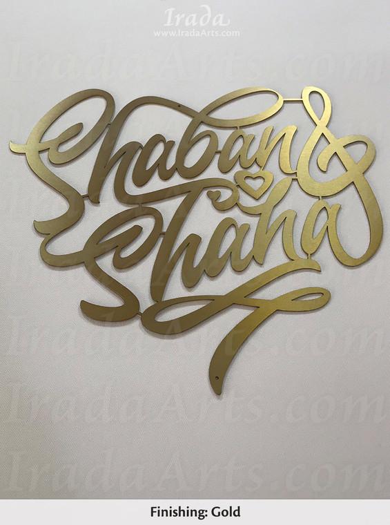 Custom Names - Metal Heart - Gold Finishing