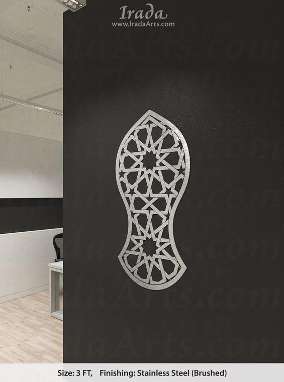 Sandal - Islamic steel art