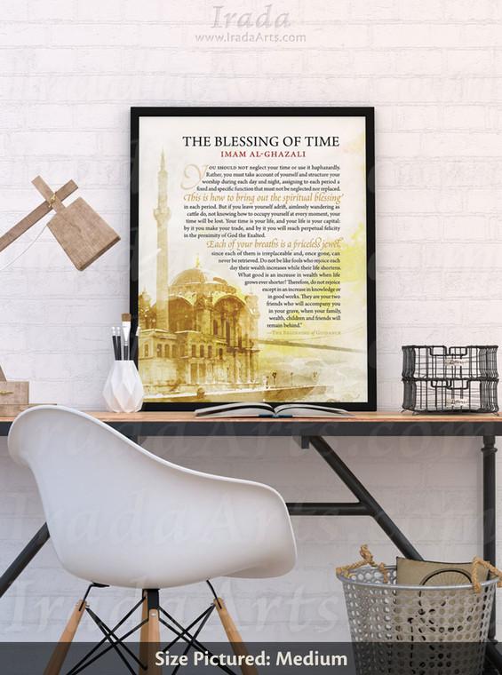 """""""Ghazali on Time"""" Islamic giclee print"""