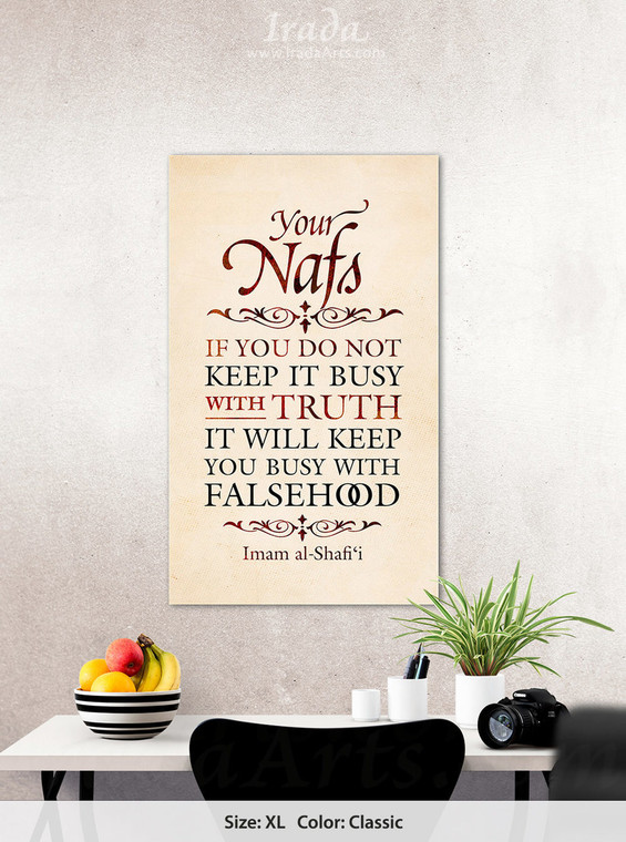 """Busy Your Nafs"" Islamic giclee canvas"