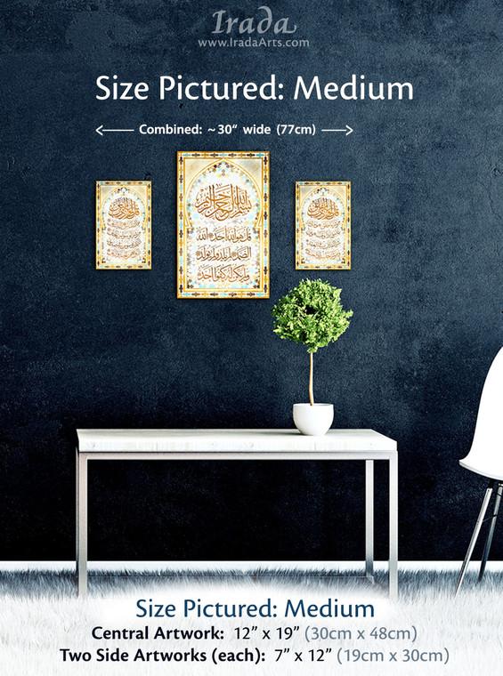 3 Quls (Muawidhat canvas set) - Medium size
