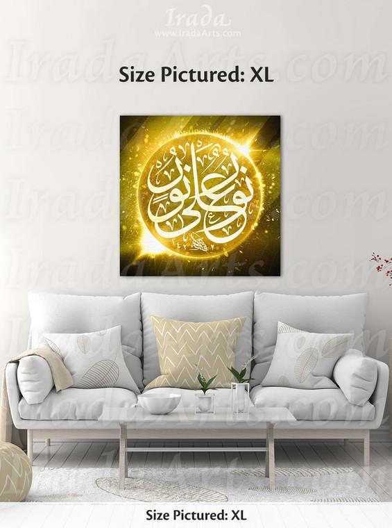 Light Upon Light (Nurun Ala Nur) - Islamic Canvas