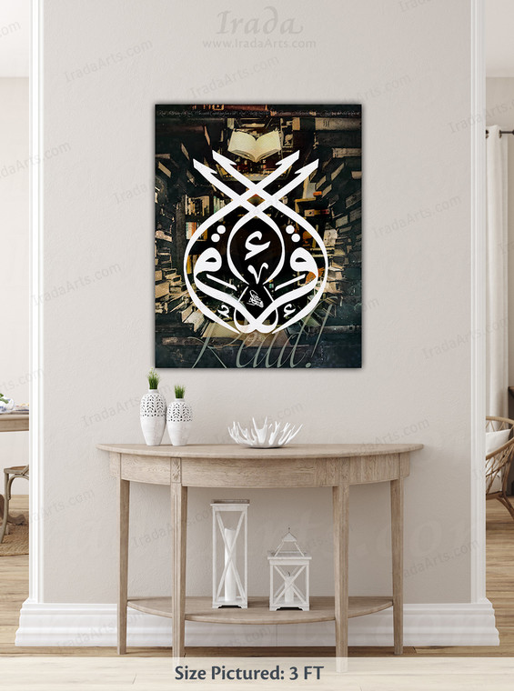 Iqra - Canvas artwork