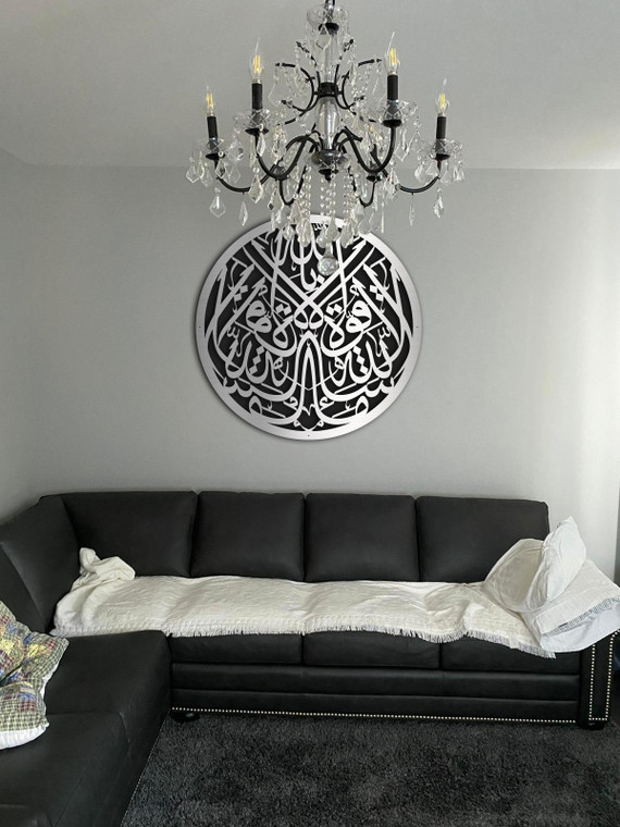 """Masha'Allah Stainless Steel with Wood Background - 40"""""""
