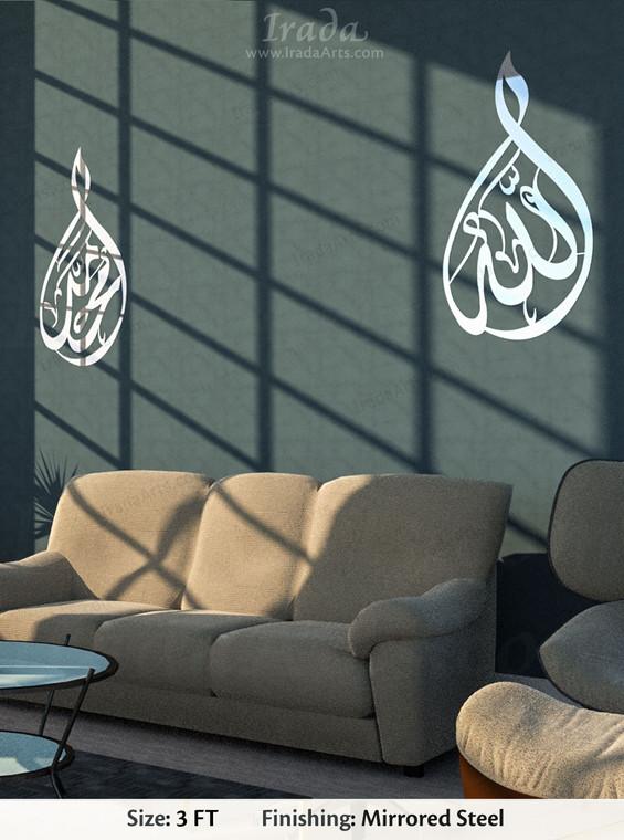 Allah & Muhammad - Stainless Steel Teardrop