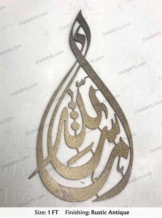 SALE: Mashallah - Diwani (Rustic) - D