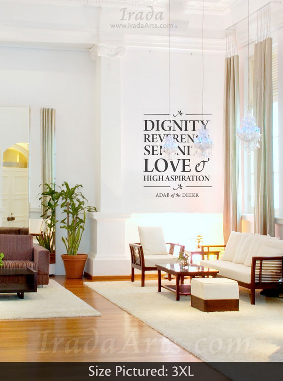 'Adab of Dhikr' wall decal in a living room.