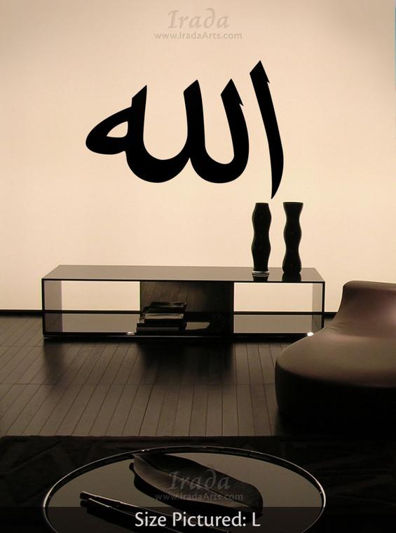 Allah (Lafdh al-Jalala) Thuluth Horizontal  - Decal