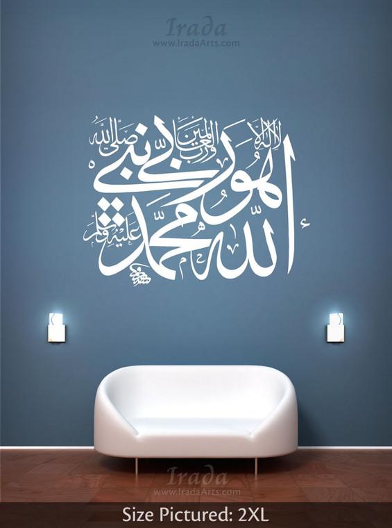 Rabbi & Nabi (My Lord & Prophet) - Decal
