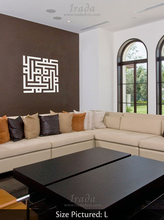 Muhammad (Square Kufic) - Decal