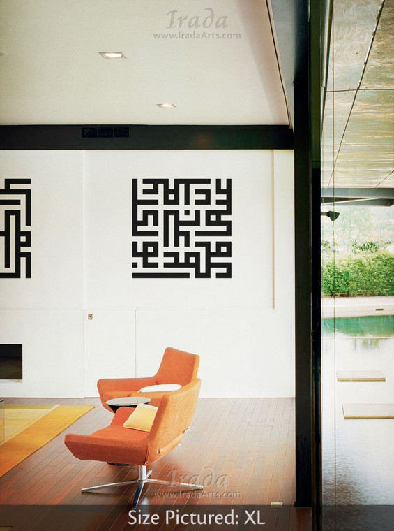 Muhammad & The 4 Caliphs (Square Kufic) - Decal