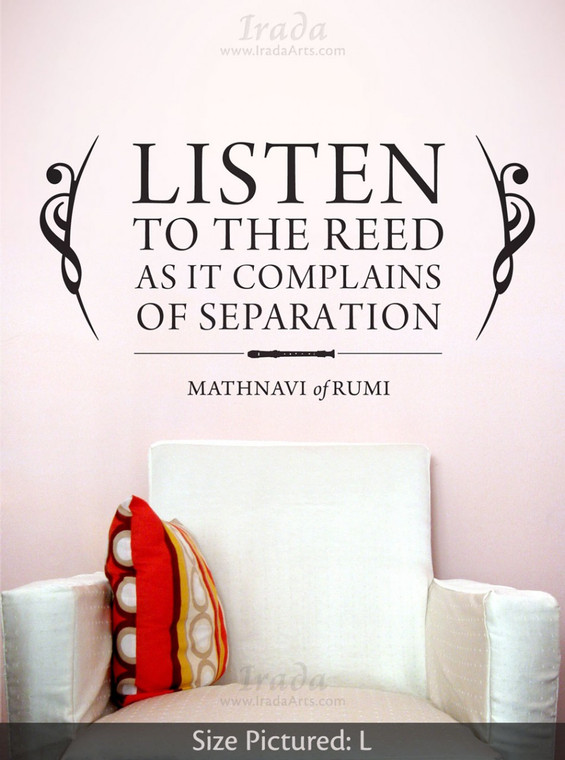 Rumi's Opening of the Mathnavi - Decal