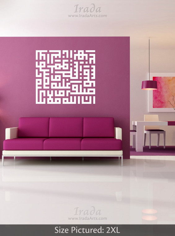Showers of Blessings (Kufic) – Decal